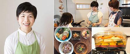 重ね煮アカデミー認定学校:横浜市本郷台校 「cocoron (こころん) 」山下麻子