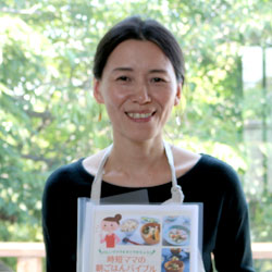 大内利津子さん