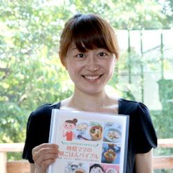 多田英梨子さん