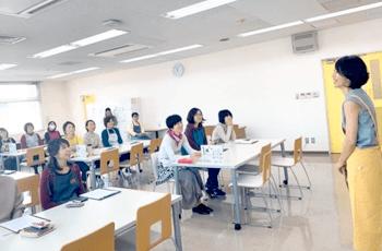 重ね煮アカデミー広島教室
