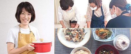 静岡掛川 教室 「おひさま」 古川香織